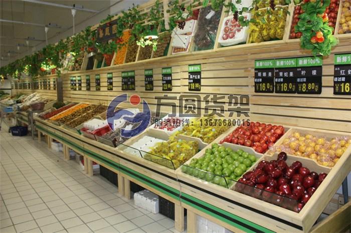 超市果蔬貨架生產廠家 方圓貨架 超市果蔬貨架