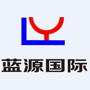 北京藍源企業管理有限公司