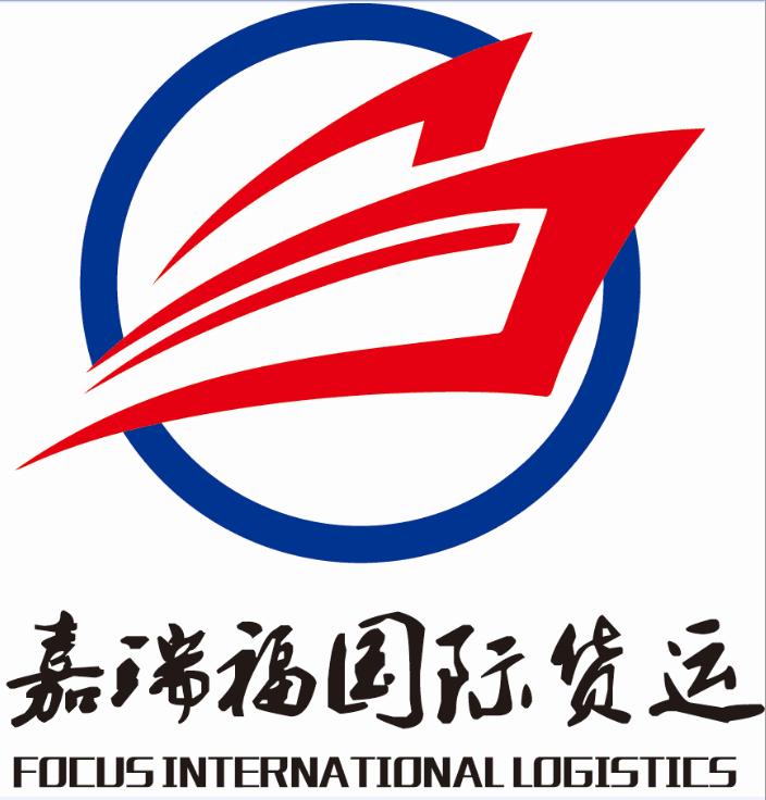 青島嘉瑞福國際貨運代理有限公司logo