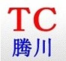 东莞市腾川自动化设备有限公司
