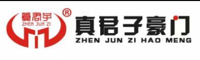 廣州伴依門業有限公司