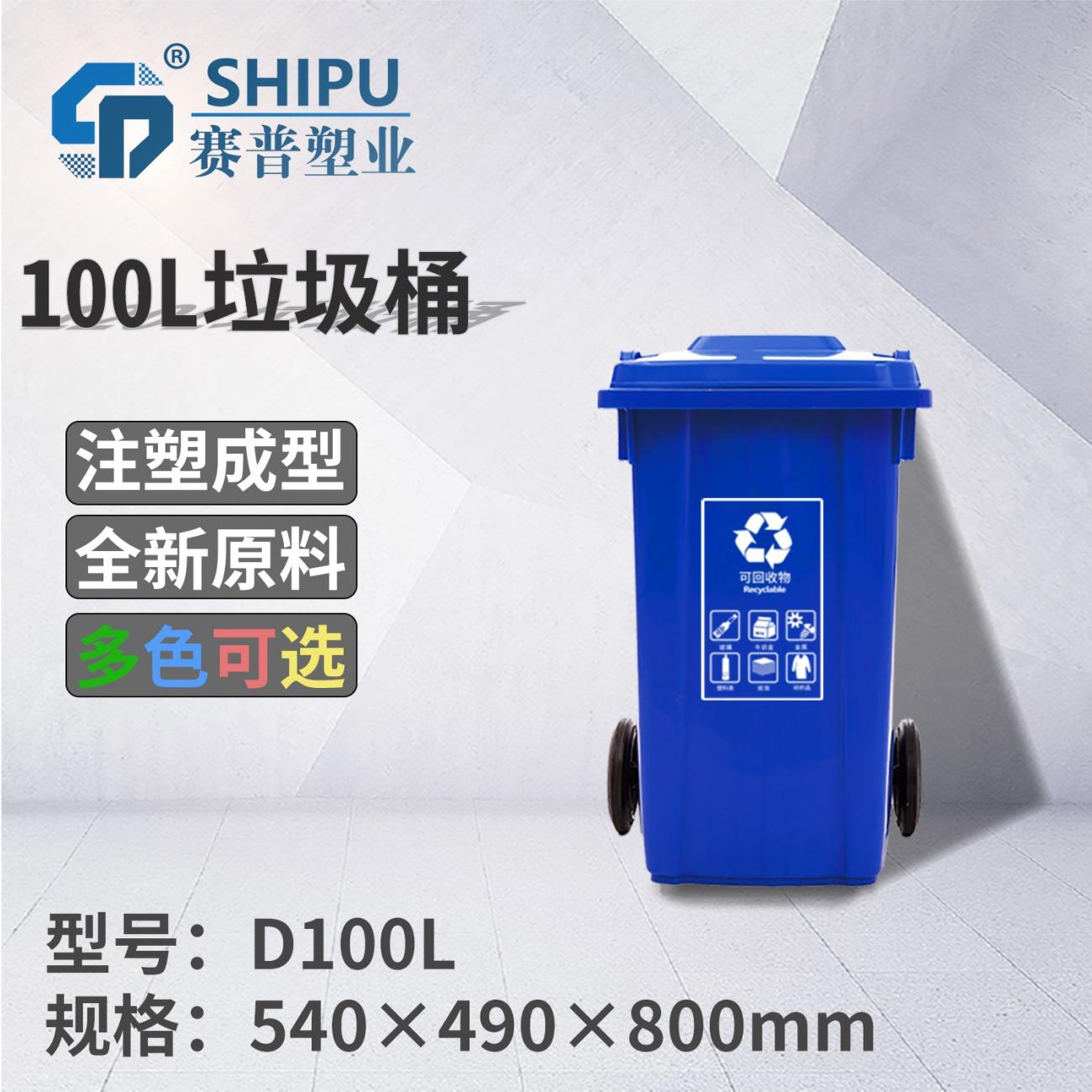 新乡环卫垃圾桶品牌