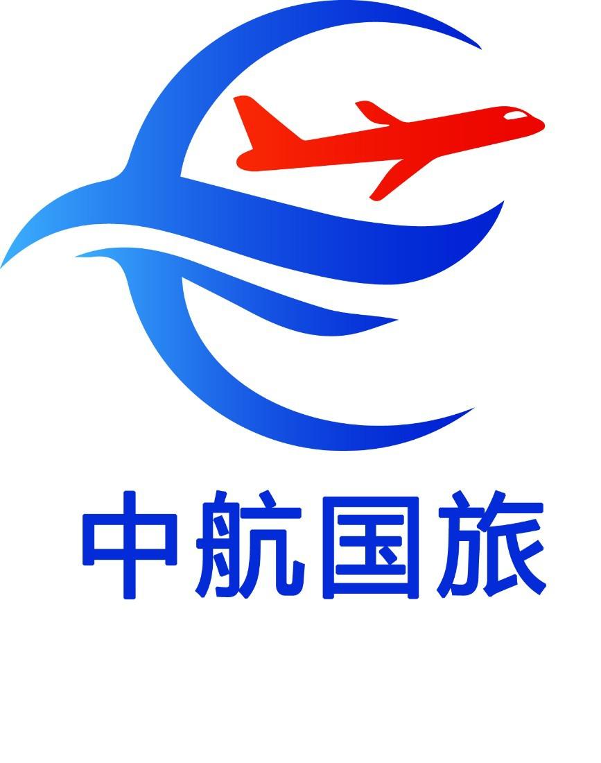 泰州市中航國際旅行社有限公司