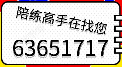 北京一路平安汽车技术服务有限公司