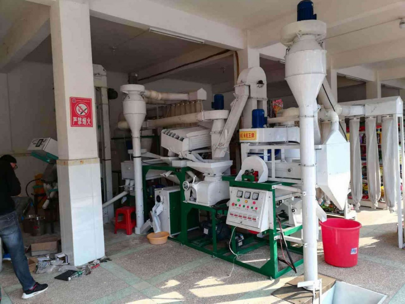 长沙农发机械设备有限公司