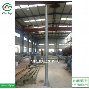 南通创盟工厂直销:玻璃钢灯杆    玻璃钢电线杆