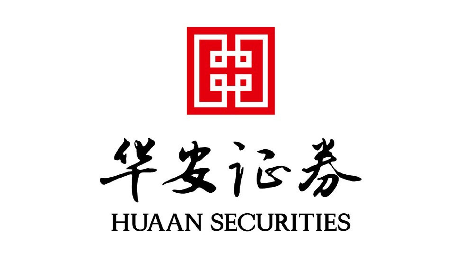 華安證券股份有限公司紹興解放大道證券營業部