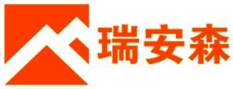 西安瑞安森電子設備有限公司