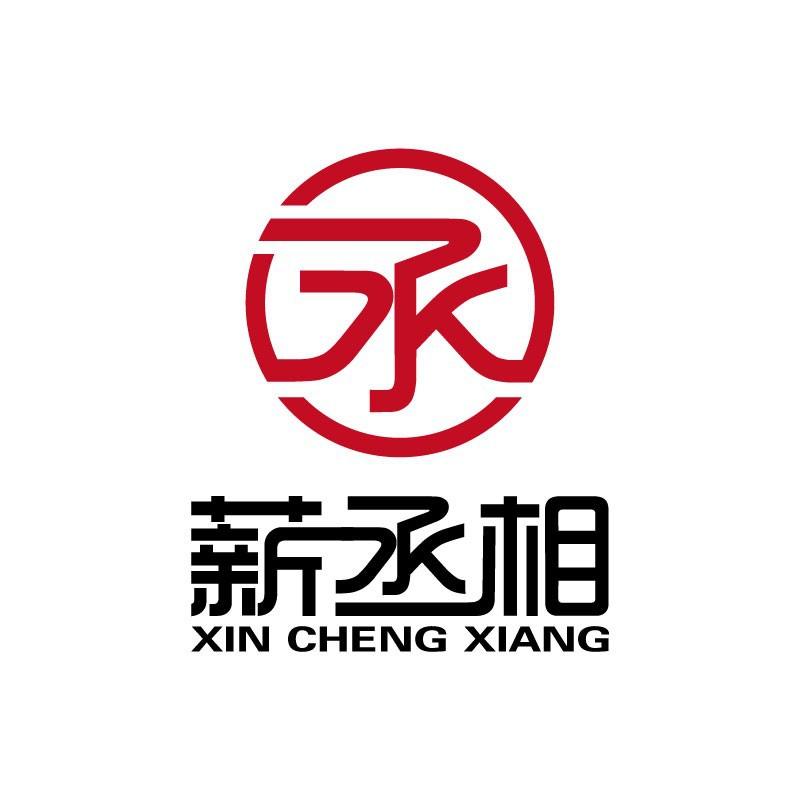 薪丞相(北京)企業管理咨詢有限公司logo