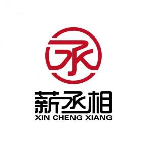 薪丞相(北京)企業管理咨詢有限公司