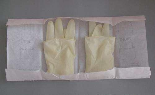 医用灭菌手套质检报告怎么办理