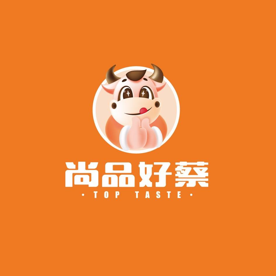 廣州尚好菜食品有限公司