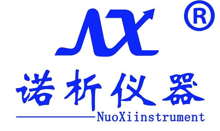 上海諾析儀器有限公司