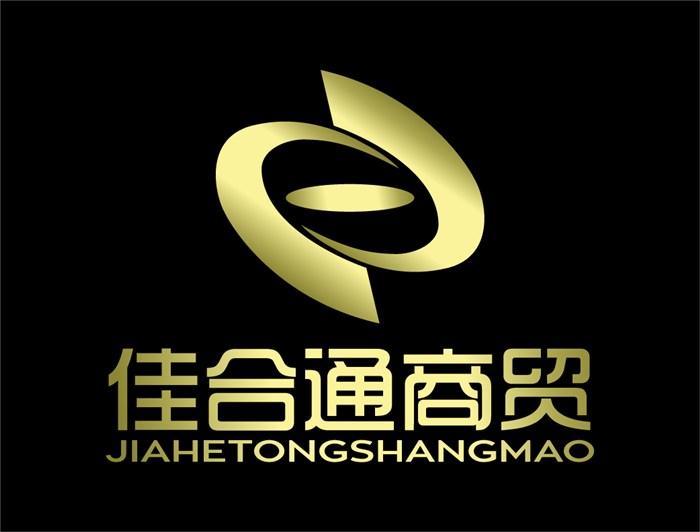 天津佳合通商貿有限公司
