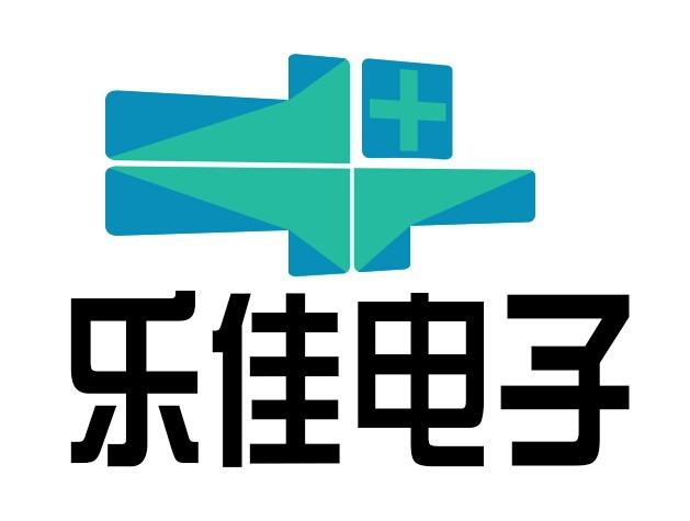 河南乐佳电子科技有限公司
