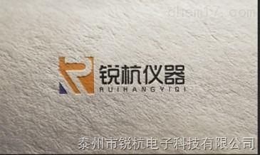 泰州市銳杭電子科技有限公司