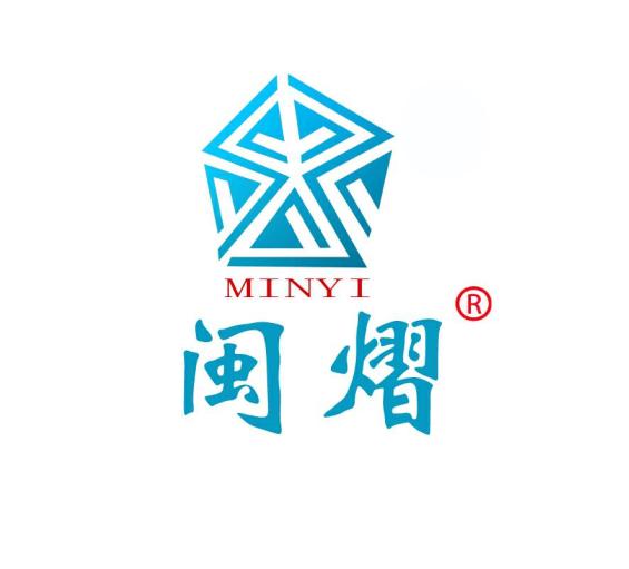 福建闽熠照明电器有限公司