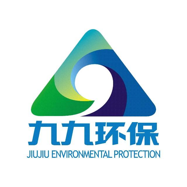 湖南九九智能環保股份有限公司