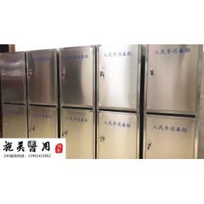 人民币消毒柜银行纸币臭氧消毒柜生产厂家