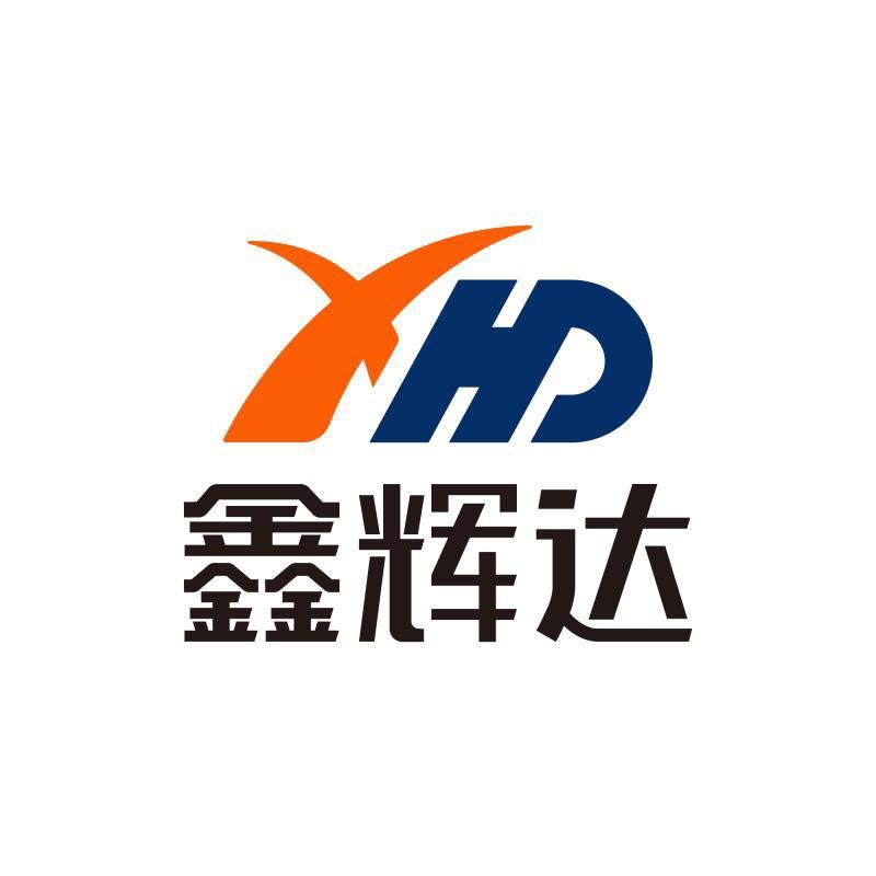 佛山市鑫輝達包裝機械有限公司