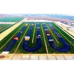 300米障碍国家标准 300米障碍厂家 300米障碍规格