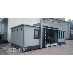 北京二类移动厕所 环保公厕 景区水冲厕所