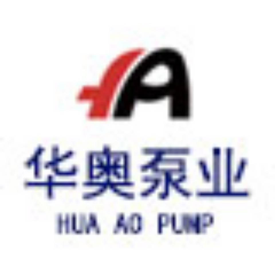 河北华奥水泵电机制造有限公司