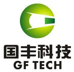 中山市國豐光電科技有限公司