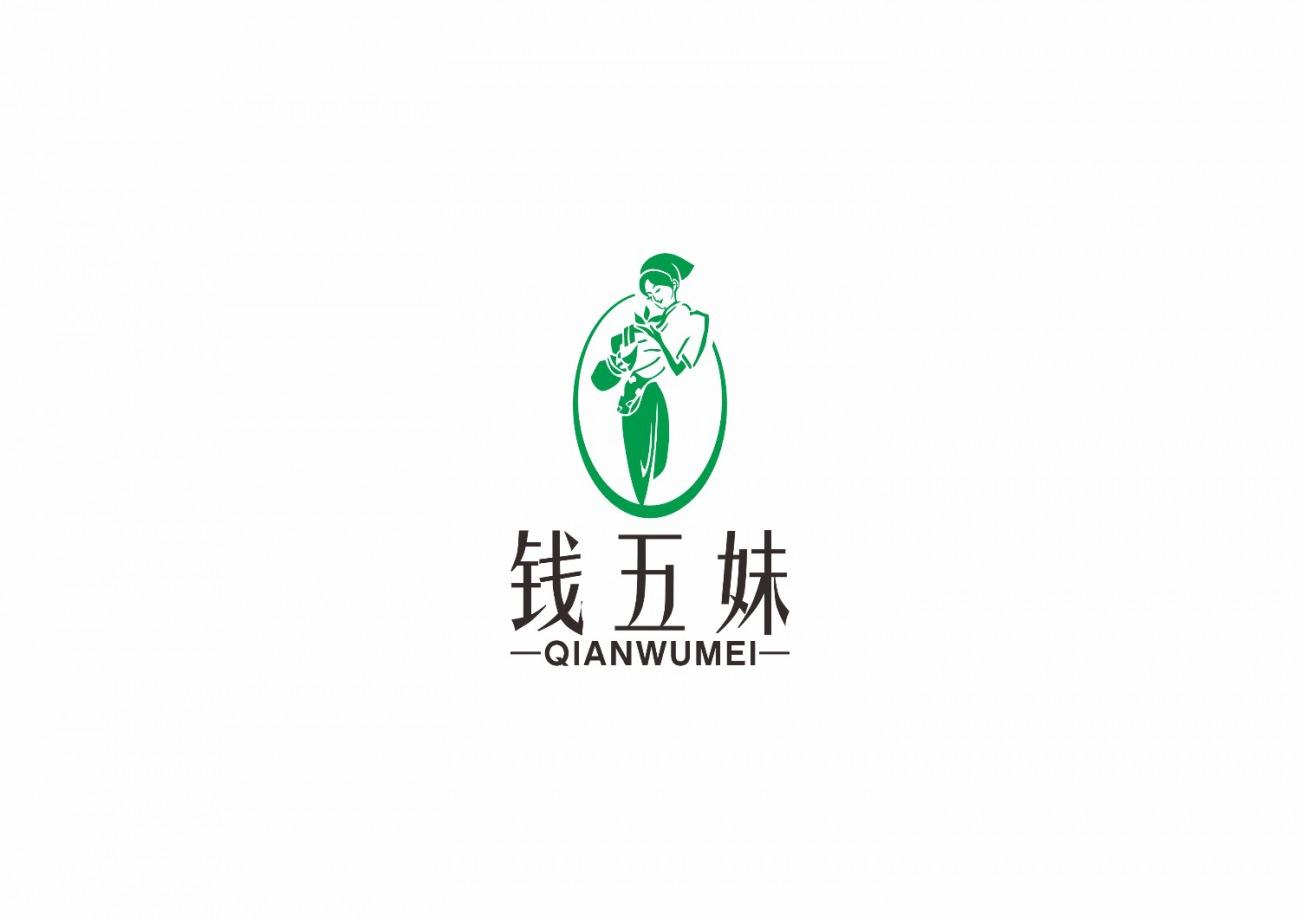 金平錢五妹商貿有限公司