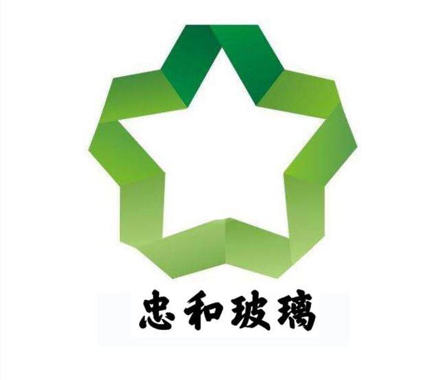 徐州忠和玻璃制品有限公司