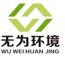 蘇州無為環境科技有限公司