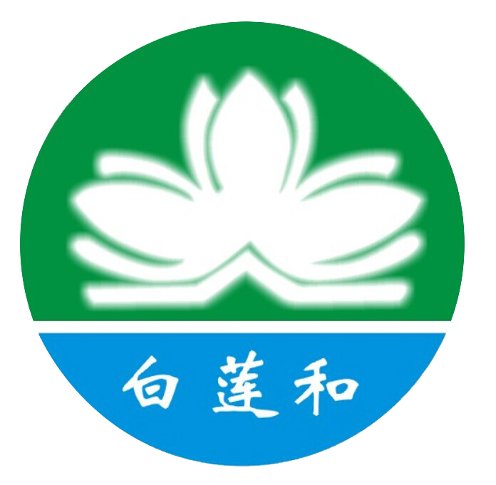 深圳市白莲和清洁服务有限公司