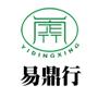 易鼎行環保科技(北京)有限公司