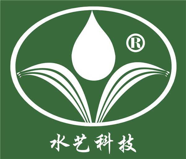 广州市水艺喷泉灌溉园林有限公司
