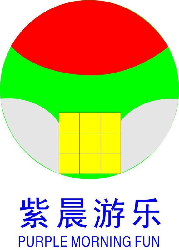 新鄉縣合河鄉紫晨游樂設備廠