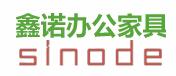 广州鑫诺家具有限公司