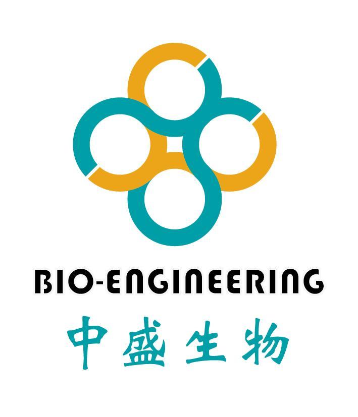 天津中盛生物工程有限公司