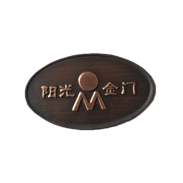 天津愛陽光科技有限公司
