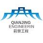 深圳前景建筑工程有限公司