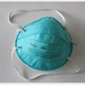医用防护口罩出口欧盟细菌过滤效率检测