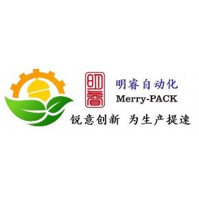 廣州明睿自動化設備有限公司