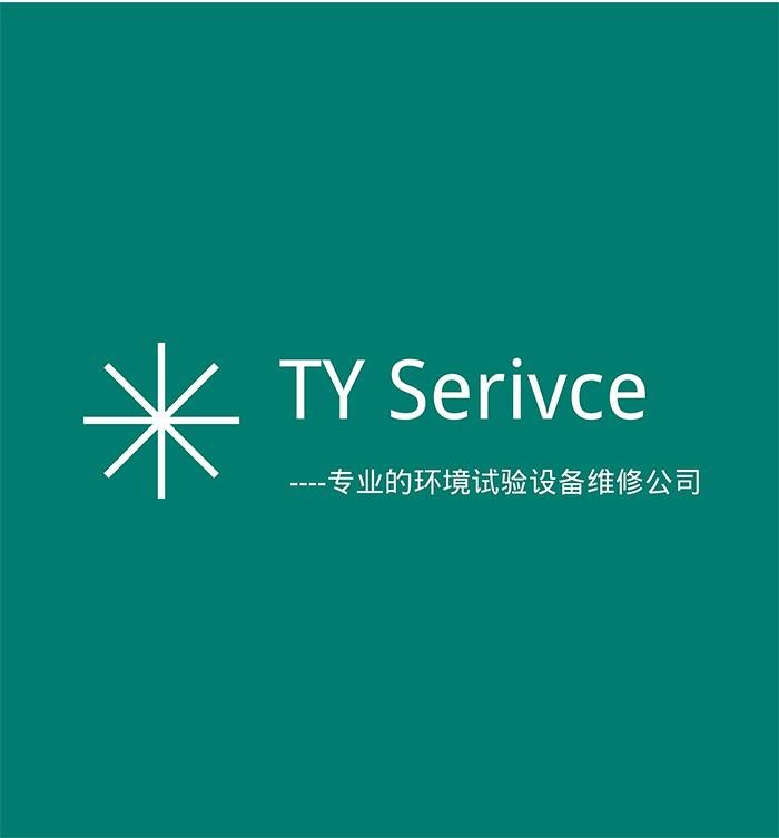 合肥拓優速維環境科技有限公司logo
