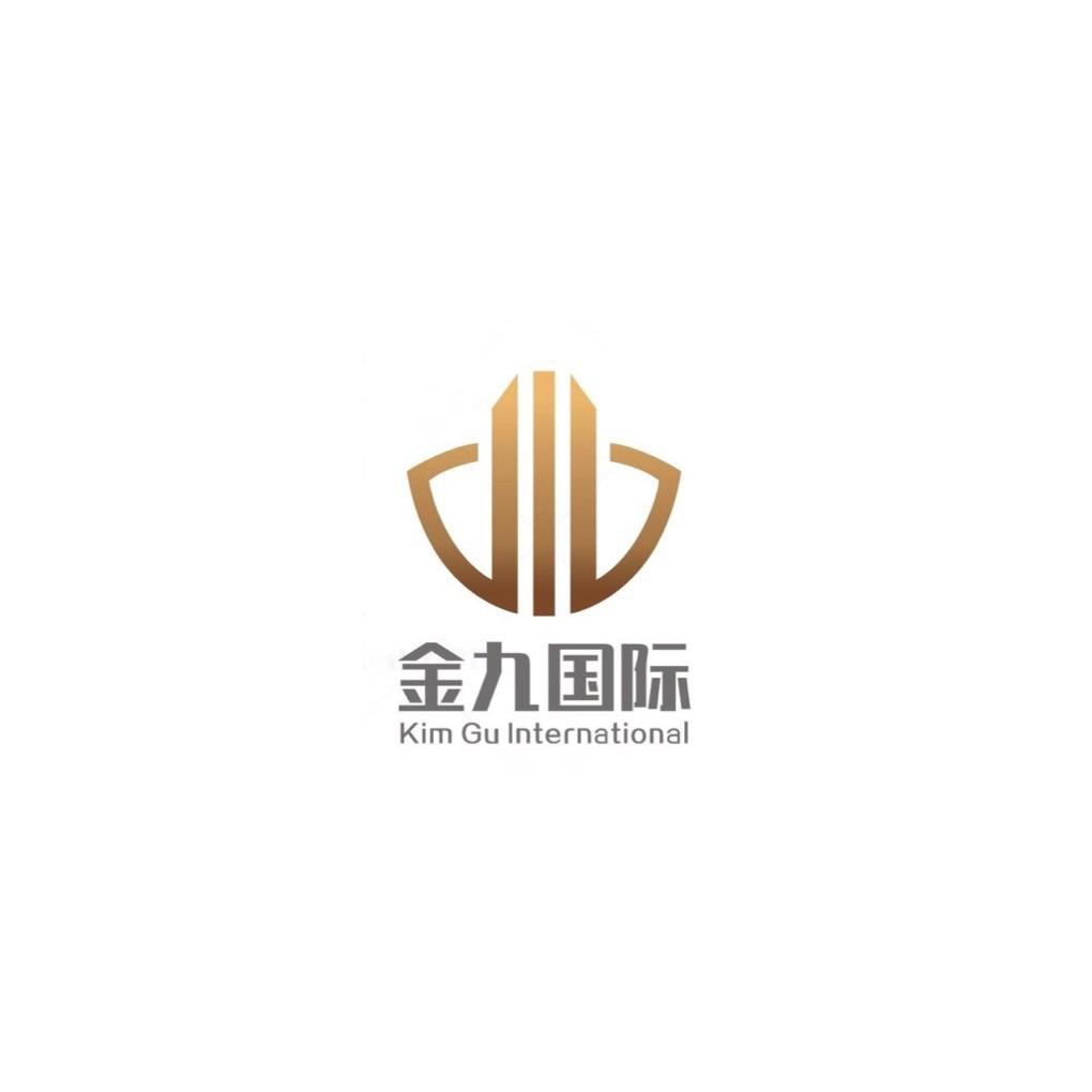 金九国际咨询服务(北京)有限公司