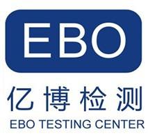 深圳市億博科技有限公司