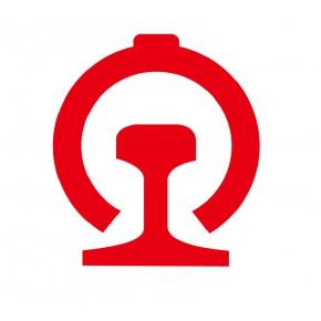 青岛嘉瑞福国际货运代理有限公司铁路部