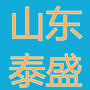 山东滨州泰盛化纤绳网有限公司