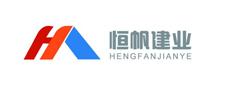 北京恒帆建業商貿有限公司