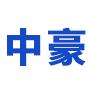 東莞中豪機電工程有限公司