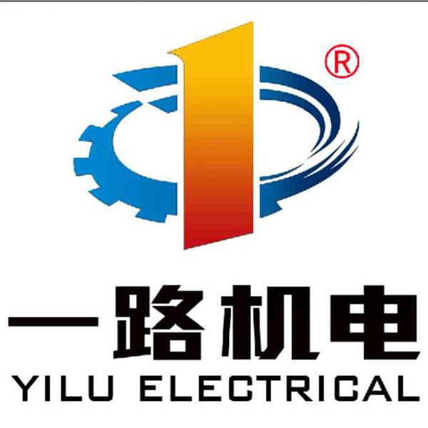芜湖市一路机电工程有限公司
