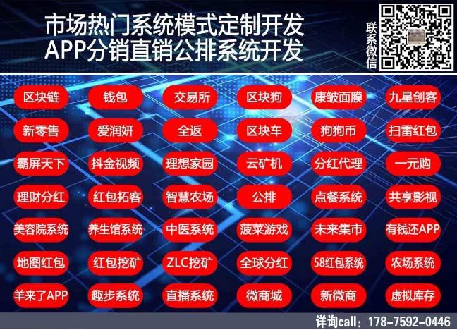 辽宁荣木信息技术有限公司